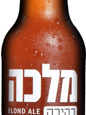בירה מלכה בהירה